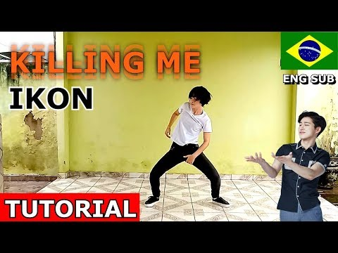 [TUTORIAL] iKON - KILLING ME (죽겠다) - Mirrored - Em português (ENG SUB) by Frost