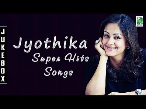 Jyothika Super Hits Songs | Audio Jukebox