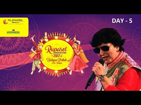 Ruparel Navratri Utsav with Falguni Pathak 2017  Day 5
