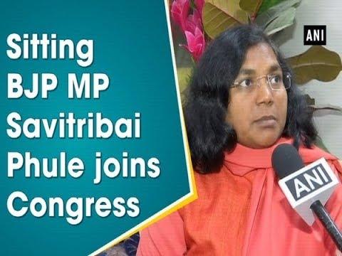 Sitting BJP MP Savitribai Phule joins Congress - ANI News