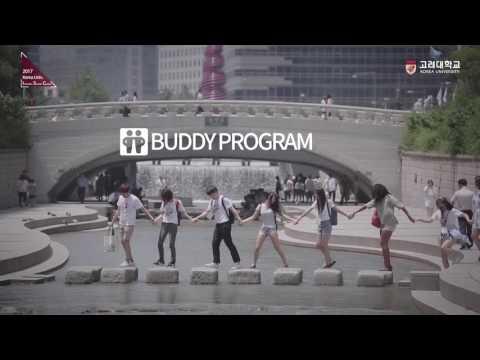 [고려대학교 Korea University] 2017 International Summer Campus Registration guide