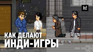 Как делают инди-игры: The Friends of Ringo Ishikawa и Arrest of a stone Buddha. Интервью с Yeo