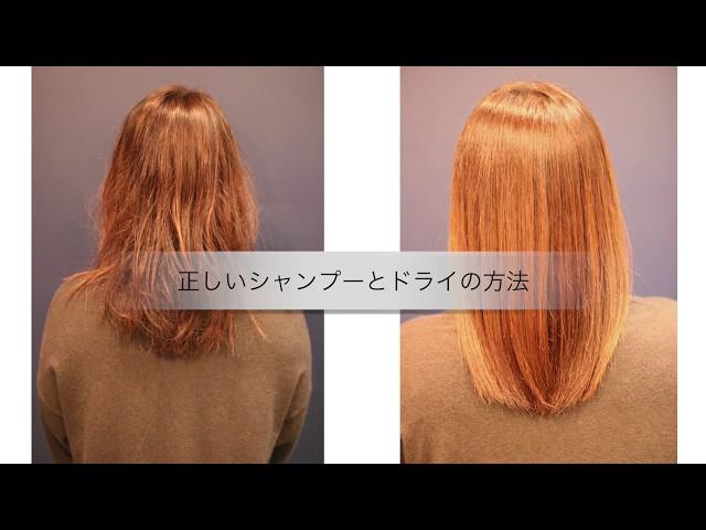 1回で美髪になるための正しいシャンプーの方法