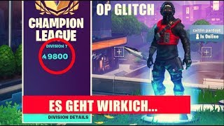 EASY DUO ARENA GLITCH🥇| DO HIGHLIGHTS 🏆| Fortnite: Battle Royale