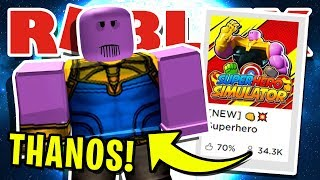 NOOB TO PRO! [ALL ZONES UNLOCKED!] ALL SUPERHEROES UNLOCKED IN ROBLOX SUPERHERO SIMULATOR!! (DENIS)