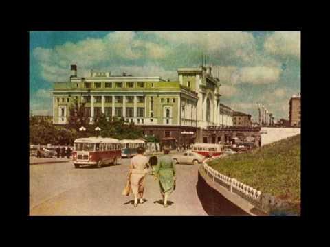 Новосибирск / Novosibirsk: 1960s