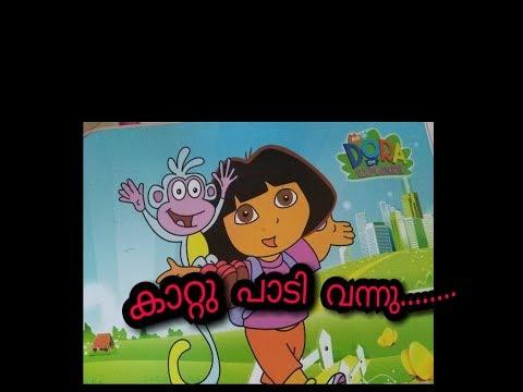 Kids action  song malayalam  lkg/ukg
