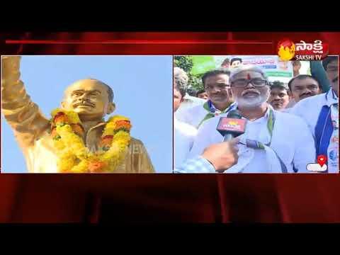 MLA Jagan Mohan Rao Padayatra In Krishna District || వికేంద్రీకరణకు మద్దతుగా ఎమ్మెల్యే పాదయాత్ర