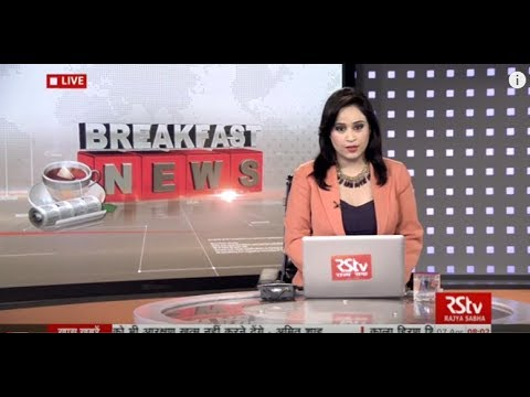 English News Bulletin – Apr 07, 2018 (8 am)