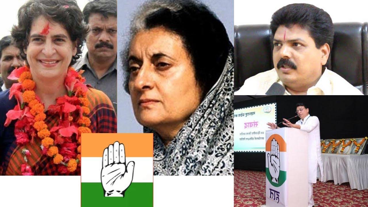 Priyanka Gandhi Iss Desh ka Parivartan Karegi | Elections 2019
