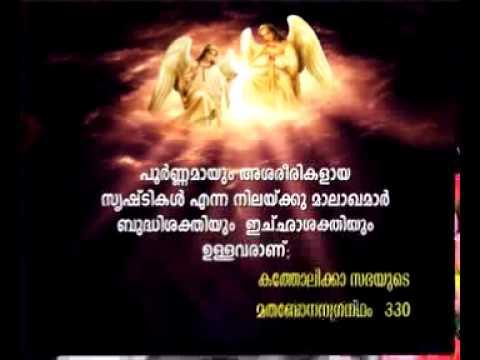 വിഷയം: അദൃശൃലോകം അഭിഷേകഗ്നി 444