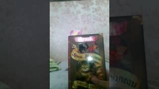 "Обзор книги ""Коты Воители Восход солнца""."