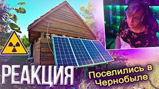 Пятёрка Смотрит ✅Нашли ОТШЕЛЬНИКА в Чернобыльском лесу 😱 Средневековый КЛАД Нарезка стрима ФУГА TV