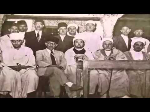 نشأة جمعية العلماء المسلمين الجزائريين Youtube