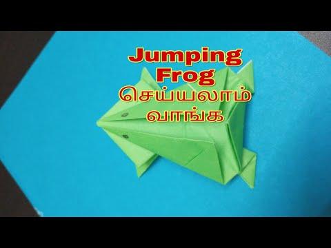 Paper Frog Making in Tamil - Jhansi Kutties