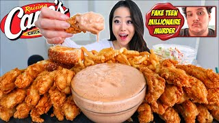 MOST POPULAR FOOD fŗom RAISING CANES! Sauce + Fried Chicken Tenders + Fries MUKBANG | Eating Show