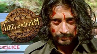 Mambattiyan | Mambattiyan Full Movie Scenes | Prashanth escapes from Police | Prashanth meets Meera