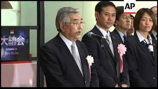 Tokyo stock exchange closes for final day of trading in 2011