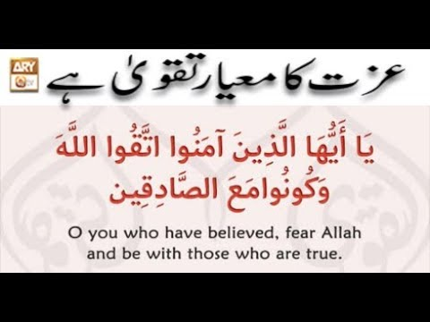 Islami Aqdaar - 24th September 2018 - ARY Qtv