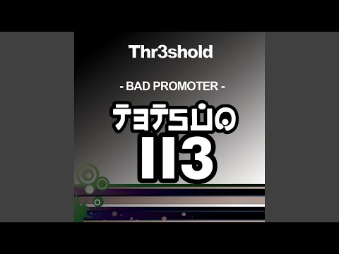 Bad Promoter (Nasty Mix)