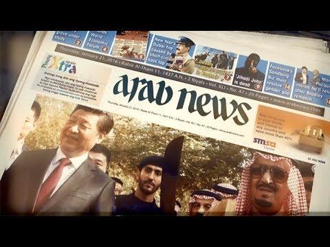 Arab News at 42: towards a more digital, more global presence