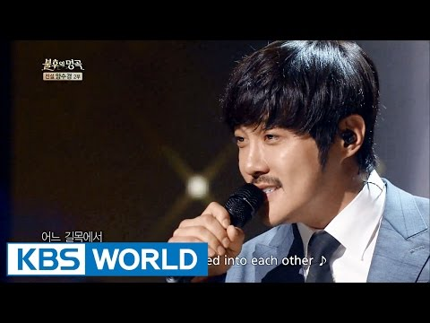 KCM - Destiny (인연)  [Immortal Songs 2/2016.07.30]