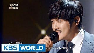 KCM - Destiny (인연)  [Immortal Songs 2/2016.07.30]