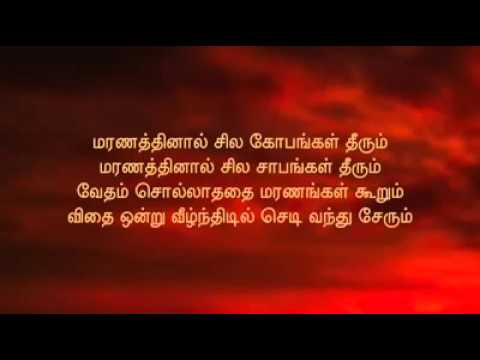 jenmam nirainthathu sendravar song female voice mp3 free download