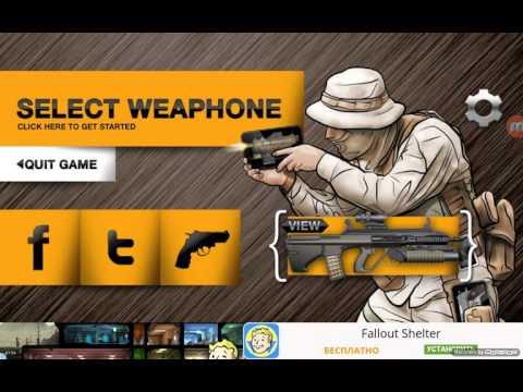 скачать симулятор создания оружия weapons genius скачать