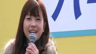 2009/11 角田智美アナは、東海ラジオで一番可愛いアナウンサー