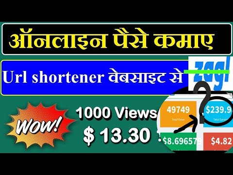 Highest paying URL shortener website - YouTube
