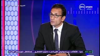 الحريف - أحمد سامي