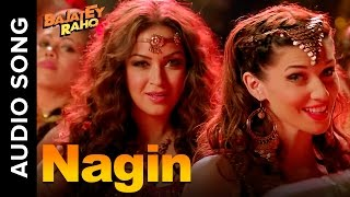 Main Nagin Dance (Audio Song) | Bajatey Raho | Maryam Zakaria & Scarlett Wilson