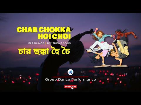 Flash Mob - ICC T20 World Cup 2014 - Finance 3rd Batch - Jagannath University
