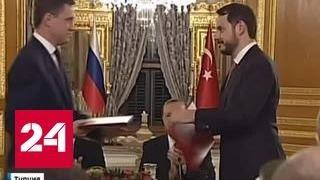 Турецкая сенсация: страна НАТО может обзавестись российской ПРО