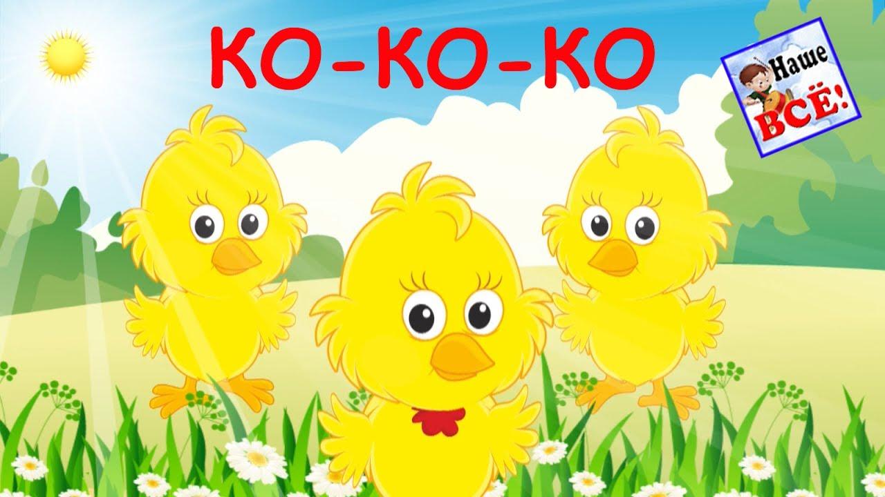 Картинки цыплят для детей