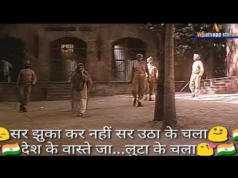 desh-bhakti-whatsapp-status-video!?-naaj-tujhako-to-hoga-bhagat-singh-ki-maa??