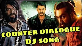 Dhruva Sarja Yash and Darshan Dialogue DJ Kannada new latest DJ song