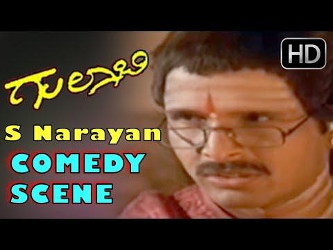 S Narayan comedy as a worker | Kannada Comedy Scenes | Gulabi Kannada Movie | Comedy Scenes