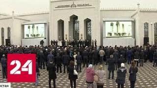 В России открыта Исламская академия