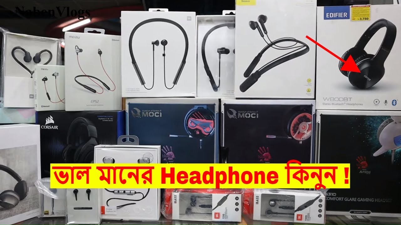 Headphone Price In Bangladesh 2019 Buy Best Quality Headphone Wholesale Price Youtube