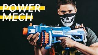 POWERMECH BAH BAH z Automatu od BuzzBee