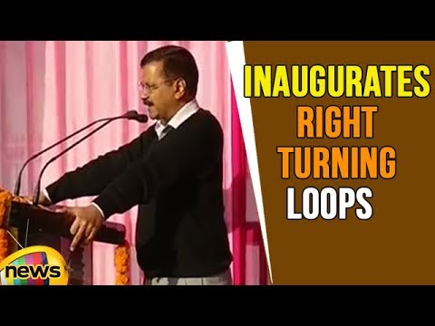 Arvind Kejriwal Inaugurates Right Turning Loops at Mukundpur Junction | Mango News