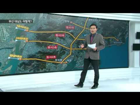 [KNN 뉴스] 부산시 '지하도로망' 노선은