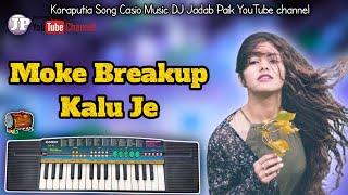 Moke Breakup Kalu Je Casio Music //Koraputia Song//