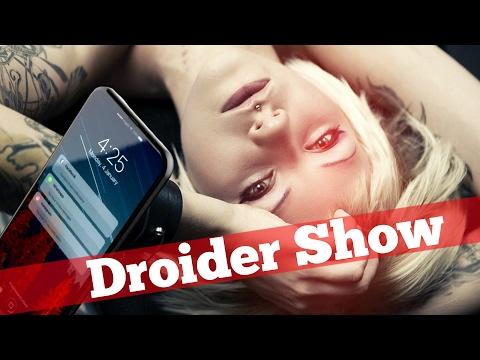 Apple против Трампа | Droider Show #277