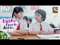 Kuch Rang Pyar Ke Aise Bhi | Romantic TV Show | SetIndia | HD