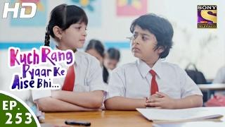 Kuch Rang Pyar Ke Aise Bhi - कुछ रंग प्यार के...