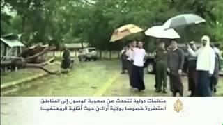 فيديو.. فيضانات ميانمار تحاصر 12 ولاية فى أنحاء البلاد