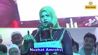 nuzhat amrohvi meerut ka mushaira 2018 waqt media